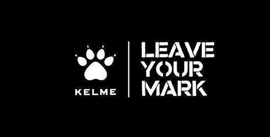 Kelme — испанский спортивный бренд