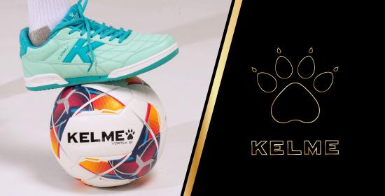 Как воспользоваться сертификатом Kelme
