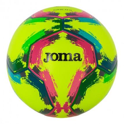Мяч  FIFA PRO GIOCO Т5 400646.060
