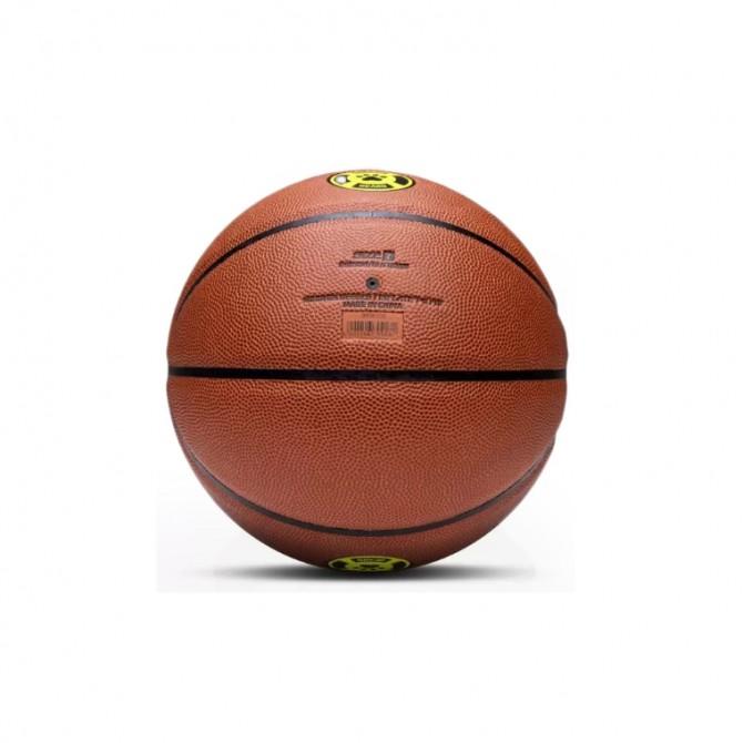 Мяч баскетбольный KELME (Training Ball) 9806139.9250