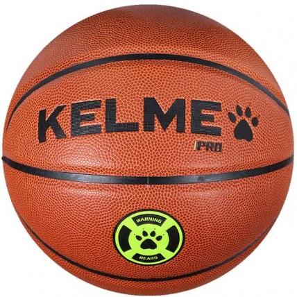 Мяч баскетбольный коричневый 9886706.9250