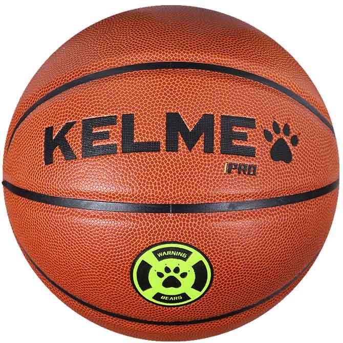 Мяч баскетбольный 9886706.9250