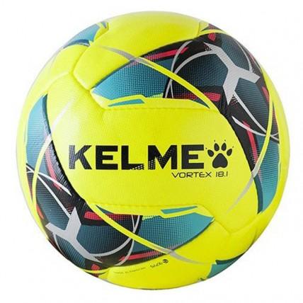Мяч футбольный желтый VORTEX 9886128.9905