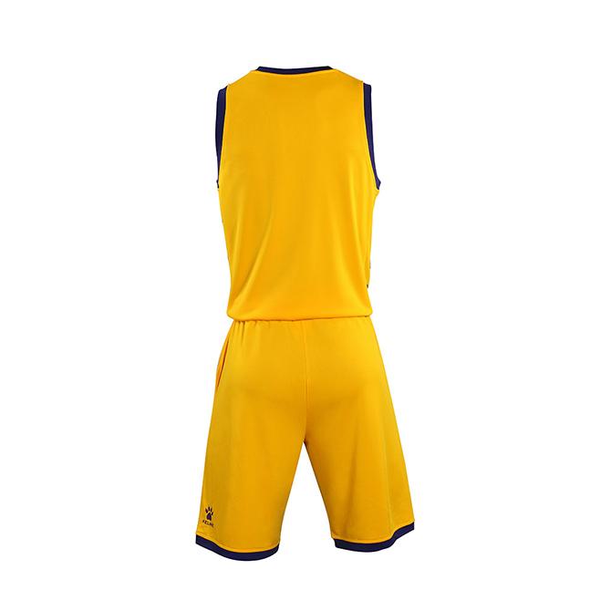 Комплект баскетбольной формы 3881021.9717