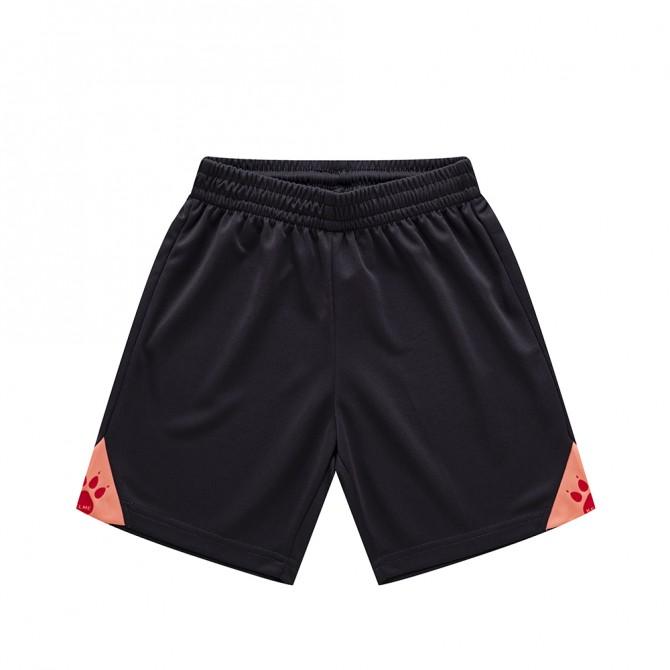 Комплект футбольной формы GIRONA (JR) розовый 3803099.9692