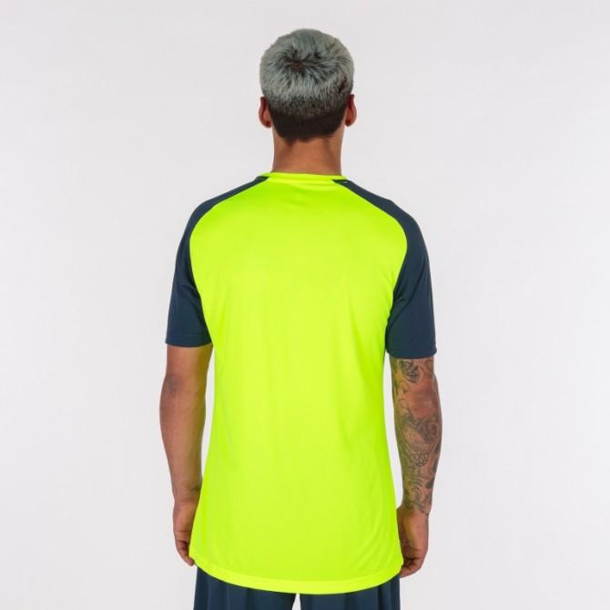 Футболка ACADEMY IV 101968.063