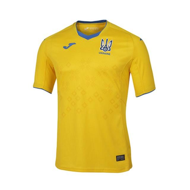 Форма жовта FFU101011.20