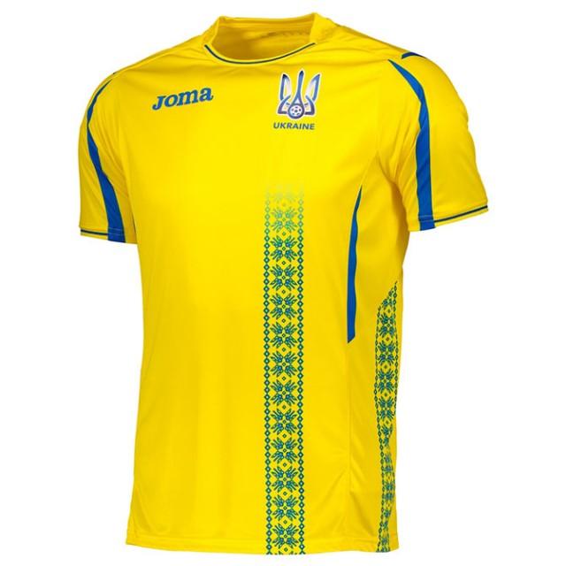 Футболка желтая FFU101011.17