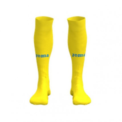 Гетры желтые ФФ Украины FFU106011.18