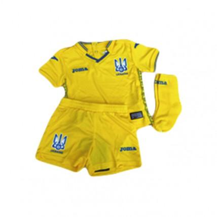 Комплект детский желтый ФФ Украины FFU407011.18